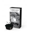 Аромакапсула для GEORGE: Путешествие №2 Malaysian Black tea / Малазийский черный чай