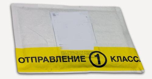 отправка парфюмерии почтой России 1класс
