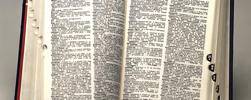 Парфюмерный словарь