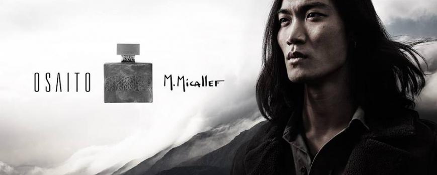 Новые самураи. Osaito Micallef